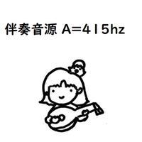 リュート入門 単旋律の練習 伴奏(A=415hz)