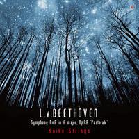 Koike Strings 3rd CD