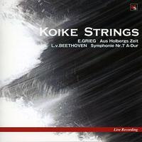 Koike Strings 1st CD