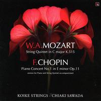 Koike Strings 2nd CD