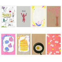デザイナーズポストカードセット(8枚)