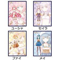 クロックワークス スリーブコレクションVol.17 えんどろ~!