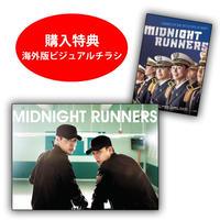映画『ミッドナイト・ランナー』パンフレット(購入特典海外版ビジュアルチラシ付き)