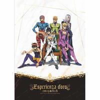 ジョジョの奇妙な冒険 黄金の風 Esperienza d'oroパンフレット
