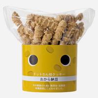ドットわん枝クッキーおから納豆