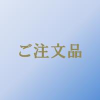 ご注文No.20191025-0037(SP600リッド×1) ※E.K様専用注文ページ