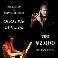 岸田晃司&須藤信一郎 DUO LIVE at home 投げ銭