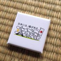 マグネット【攻城団ロゴ】(純白)