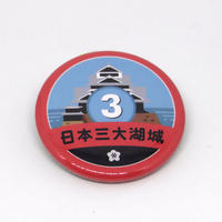 缶バッジ【日本三大湖城】