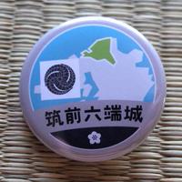 缶バッジ【筑前六端城】
