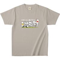 攻城団ロゴTシャツ(2019ベージュ)