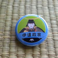 缶バッジ【伊達政宗ゆかりの城めぐり】