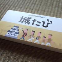 モバイルバッテリー【城たびロゴ】(10000mAh)