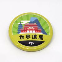 缶バッジ【世界遺産の城】