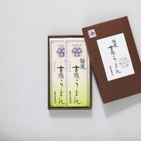 紙化粧箱入 稲庭古城うどん