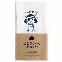 仙台弁こけし 手ぬぐい(いぐすぺ・ネイビー)