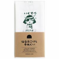 仙台弁こけし 手ぬぐい(いぐすぺ・グリーン)