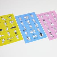仙台弁こけしポストカード3枚セット(ピンク・ブルー・イエロー)