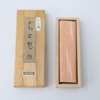 A015【墨】かな用 ちとせ 呉竹精昇堂