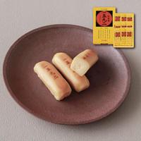 【生チーズ饅頭】一五九二(ひごくに) 9個入