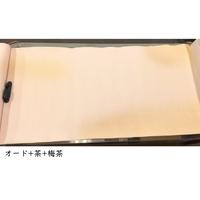 1.75尺×7.5尺 三色全体ぼかし金砂子振り オード系 1枚売り