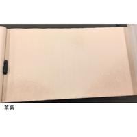 2尺×6尺 純楮 全体ぼかし金銀切箔 1枚売り