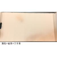 1.75尺×7.5尺 画仙紙三色全体ぼかし金砂子振り(茶系) 1枚売り