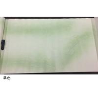 2尺×6尺 楮紙 風紋ぼかし砂子  1枚売り
