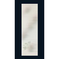 半切 千草 流葉紋様(2色ぼかし砂子) 10枚入