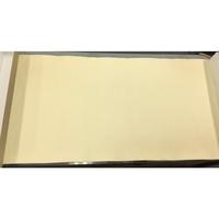 1.75尺×7.5尺 楮紙 全体ぼかし砂子切箔(ベージュ) 1枚売り