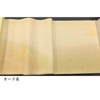 2尺×6尺 楮紙 三色段ぼかし霞風金銀ぼかし新沙色打切箔砂子 1枚売り