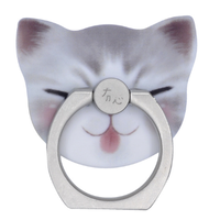 猫型 ホールド リング  11.Mengqi(ペロ)