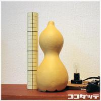 ひょうたんランプキット 001