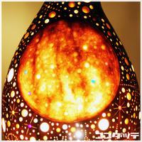 ひょうたんランプ096【満月】
