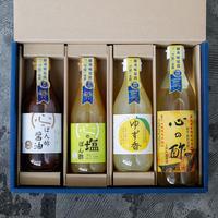 4本セット「心の酢・心のぽん酢醤油・心の酢ゆず香・心のぽん酢醤油」