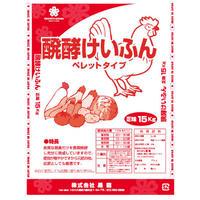 4582586440013FERMENTED PUREHEN MANURE 15KG 鶏糞ペレット15kg