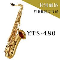 テナー サックス  YAMAHA YTS-480