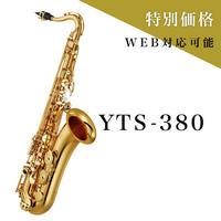テナーサックス YAMAHA YTS-380