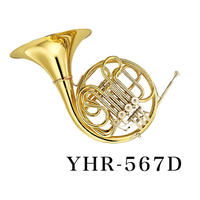 フレンチホルン YAMAHA YHR-567D