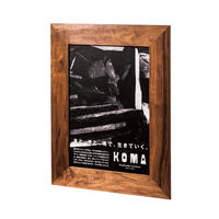 A2 frame      【walnut】
