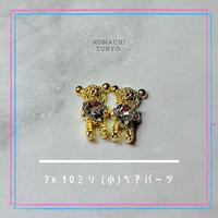 7×10ミリ 熊さん🐻ネイル【ゴールド)