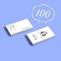 【初】ポートレート名刺/100枚