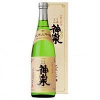 神泉純米大吟醸(720ml)