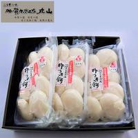加賀の丸餅【白】 3袋(24個入)