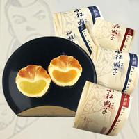 パイ饅頭 小松囃子(10個入)