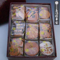 加賀煎餅9種詰合せ