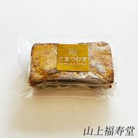 大麦くるみケーキ 1個