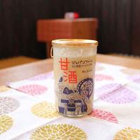 甘酒(ノンアルコール飲料)