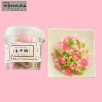 桜いろ金平糖(カップ)