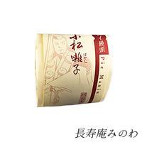 パイ饅頭 小松囃子(パンプキン)